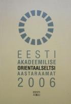 EAO aastaraamat 2006