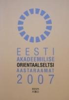 EAO aastaraamat 2007