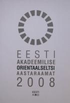 EAO aastaraamat 2008