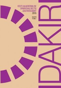 EAO aastaraamat Idakiri 2015